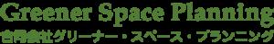 Greener Space Planning